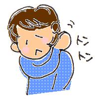 東京都,新宿区,高田馬場,整体,小池整体,症状解説,首,肩,頭,五十肩